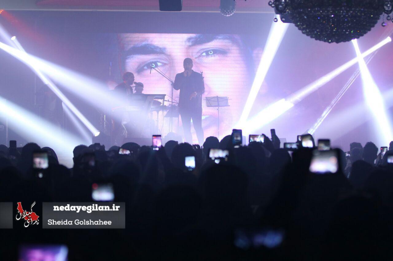 گزارش تصویری کنسرت شهاب مظفری در لاهیجان