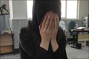 محاکمه دختر 20 ساله به جرم شرارت و قمه کشی/مهشید در خانه فساد از قربانیان فیلم مستهجن تهیه می کرد!