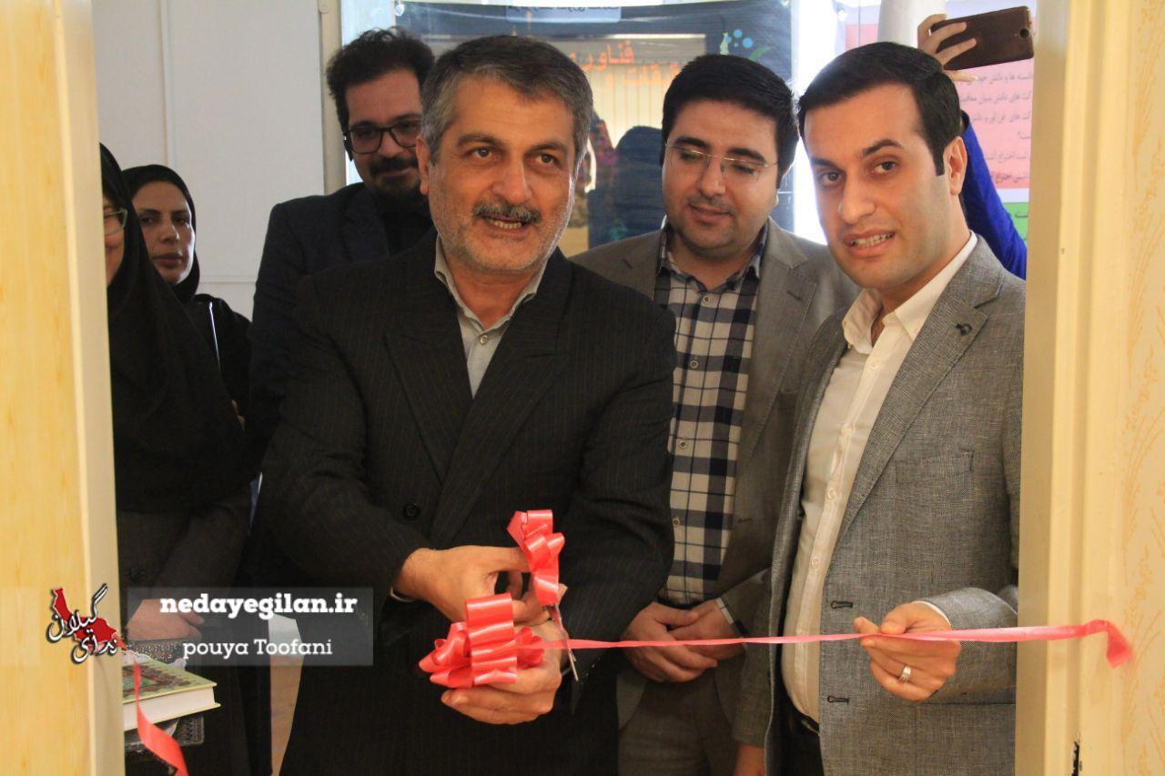 گزارش تصویری افتتاح کانون شکوفایی خلاقیت در دانشگاه علوم پزشکی گیلان