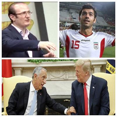 از متلک سنگین رئیس جمهور پرتغال به ترامپ تا توالت رفتن بی موقع بازیکن ایران در جام  جهانی