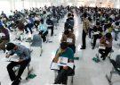افزایش 13 درصدی داوطلبان کنکور در گیلان/رشت بیشترین و رضوانشهر کمترین داوطلب را دارند