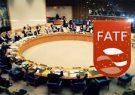 چرا ایران نیازمند پیوستن به FATF است؟|آیا با پیوستن به پالرمو اطلاعات مالی ایران دست دشمنان قرار می گیرد؟