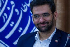 تیپ جالب وزیر جوان به همراه همسر و فرزندش در نماز جمعه تهران+عکس