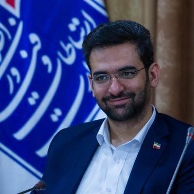 وزیر ارتباطات در حادثه تروریستی اهواز مقصر است!/شکایت 2 هزار شهروند و دادستان از وزیر!