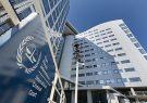 جزئیات رای دادگاه لاهه در پرونده شکایت ایران از آمریکا/آی سی جی:صلاحیت برای صدور قرار علیه آمریکا را نداریم