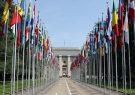40 کشور به سیاست های آمریکا اعتراض کردند