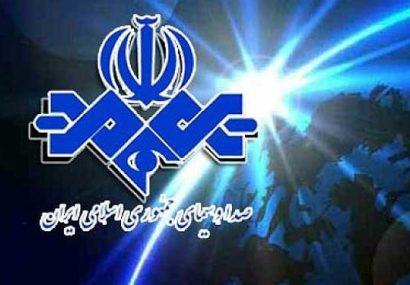 هر ایرانی باید۷۷ هزار تومان به نفع صدا و سیما پرداخت کند!/مجلس چگونه جیب مردم را خالی می کند؟