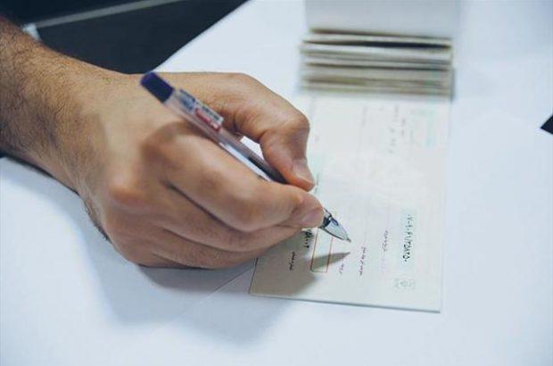14 نکته مهم حقوقی که باید در مورد چک بانکی بدانید