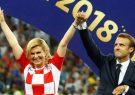 رئیس جمهور زن کرواسی مست بود و تلویزیون نشانش داد/باران نمی آمد توپ جمع کن ها را هم ماچ می کرد!