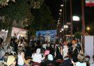 """مراسم اختتامیه نمایشگاه """"بادبادک آرزوها"""" در رشت برگزار شد"""