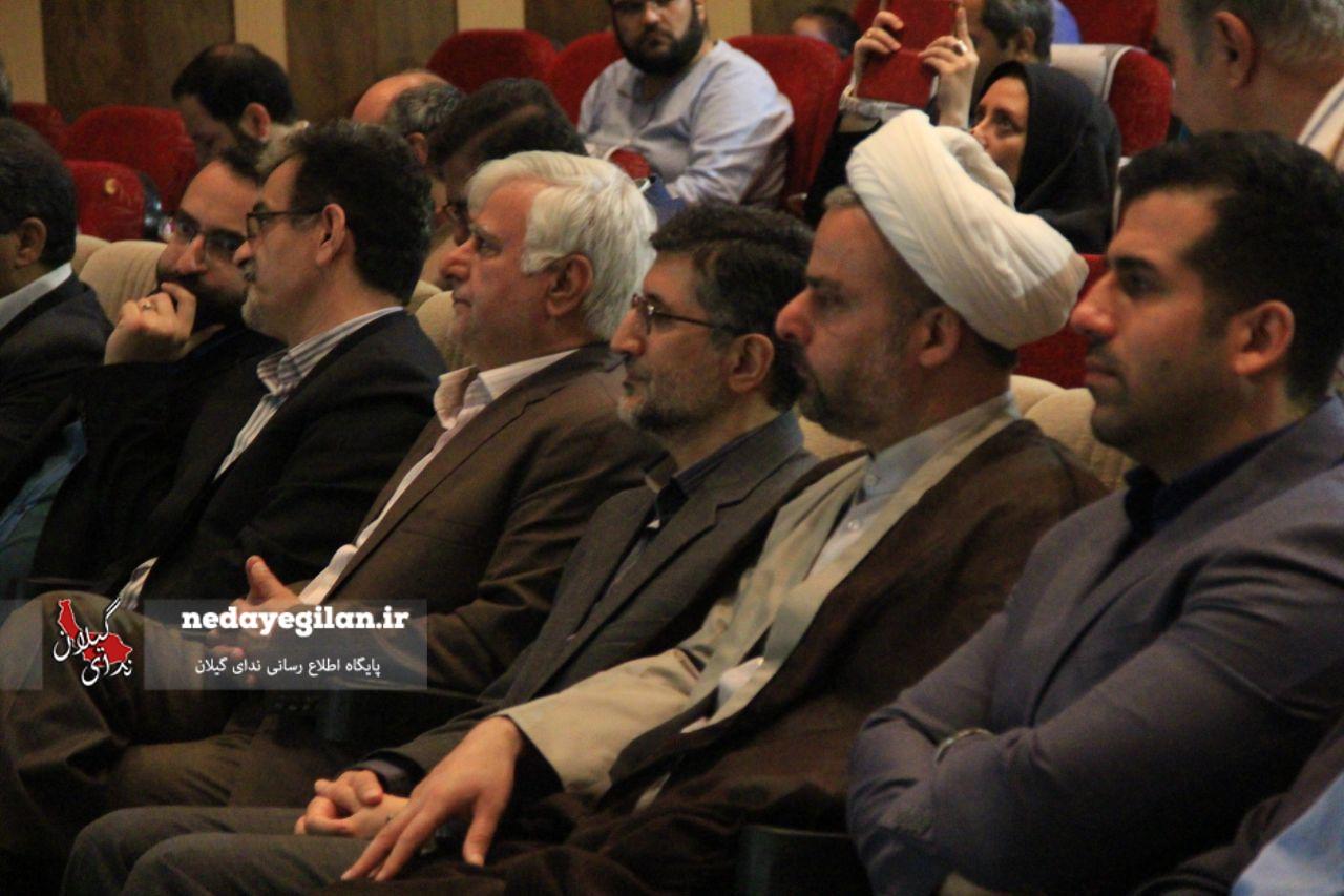 گزارش تصویری آئین اختتامیه هشتمین جشنواره جلوه های فرهنگ رضوی در  رسانه ها-رشت
