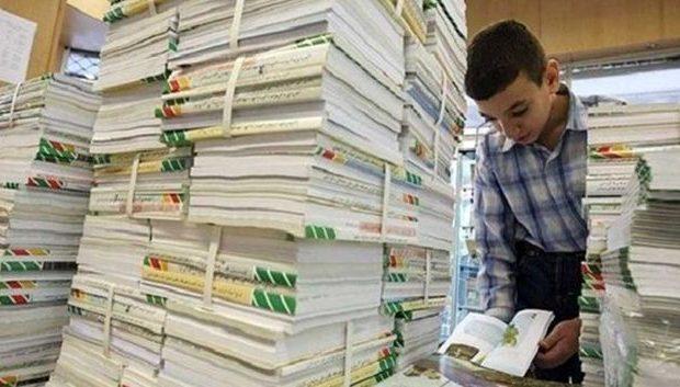 پایان مهلت ثبت سفارش کتاب های درسی/فقط امروز فرصت هست