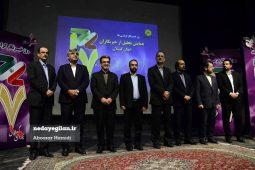 گزارش تصویری همایش استانی روز خبرنگار در رشت