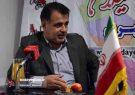 اجرای طرح شبکه فاضلاب روستایی در پنج شهرستان گیلان