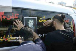 گزارش تصویری تشییع پیکر استاد مصطفی رضازاده در رشت