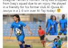 جنجال بزرگ ستاره عراقی استقلال