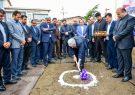 عملیات اجرایی احداث ساختمان مرکزنوآوری و فناوری انرژی منطقه آزاد انزلی آغاز شد