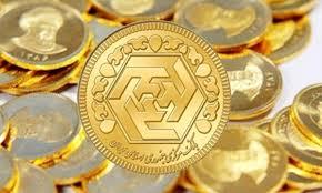 افزایش قیمت سکه در بازار امروز رشت/ عدم تغییر قیمت طلا