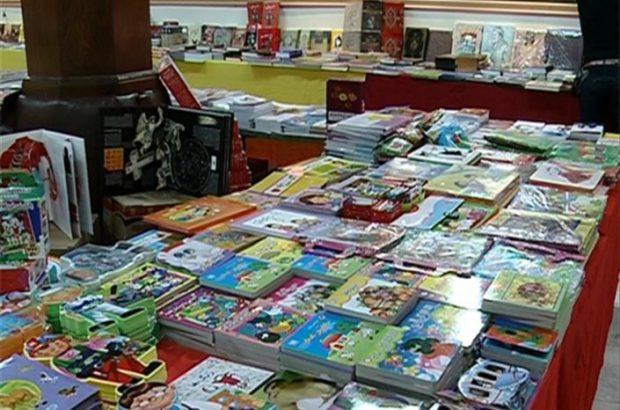 برگزاری چهاردهمین نمایشگاه کتاب گیلان در  اواخر آبانماه