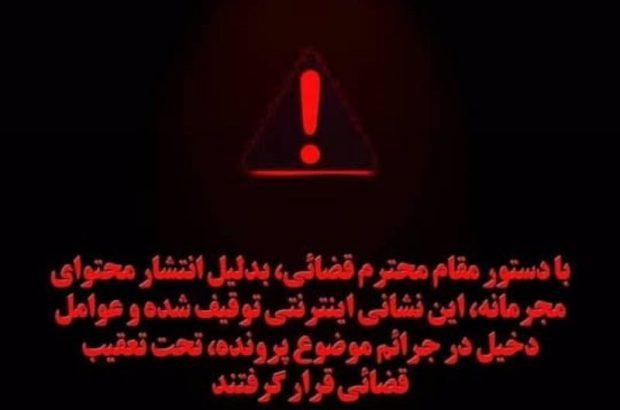 بازداشت تعدادی از عکاسان شیرازی