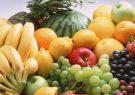 صبح بهترین زمان برای خوردن میوه است