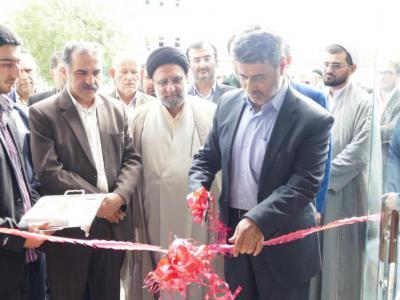 نخستین دفتر خدمات الکترونیک قضایی در ماسال افتتاح شد