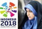 در پی افتخارآفرینی ورزشکاران گیلانی در مسابقات پاراآسیایی جاکارتا