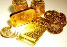 افزایش قیمت تمام سکه در بازار امروزرشت/ کاهش قیمت نیم سکه، ربع سکه و طلا