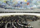 تشکیل جلسه سازمان ملل برای پرونده حقوق بشری عربستان