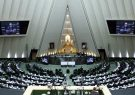 مجلس از عملکرد ایدرو تحقیق و تفحص می کند