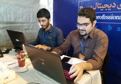 برگزرای اولین گردهمایی ملی فعالان فضای مجازی بسیج در تهران/حضور  ۳ تیم تخصصی دیجیتال از گیلان در این رویداد مهم