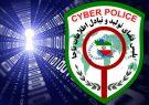 کلاهبرداری در پوشش سایتهای معتبر تبلیغاتی در گیلان