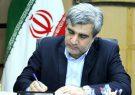 دستورالعمل ساماندهی آب بندان های استان گیلان منتشر شد