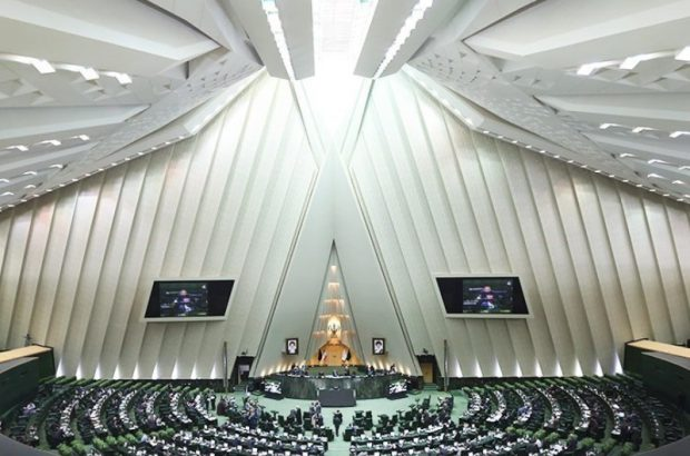 مجلس لایحه CFT را برای تامین نظر شورای نگهبان اصلاح کرد