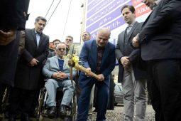 گزارش تصویری کلنگ زنی طرح فاضلاب منطقه معلولین شهر رشت با اعتبارات تبصره ۳