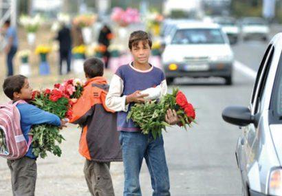 شناسایی ۱۴۹ کودک کار در شهر رشت / اغلب آنها مهاجر و دارای خانوادههای فقیر هستند