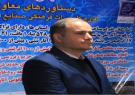 پاسداشت میراث بزرگ انقلاب اسلامی بر دوش یکایک مردم و مسئولین است