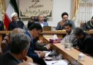 جلسه کمیته اقتصادی ستاد دهه فجر ماسال