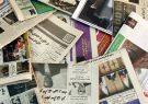 دستگاههای اجرایی ملزم به انتشار آگهیهای دولتی با اولویت درج در روزنامهها و هفتهنامههای محلی شدند