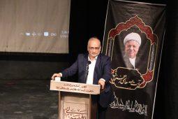 گزارش تصویری مراسم سالگرد آیت الله هاشمی رفسنجانی با سخنرانی مرعشی در رشت