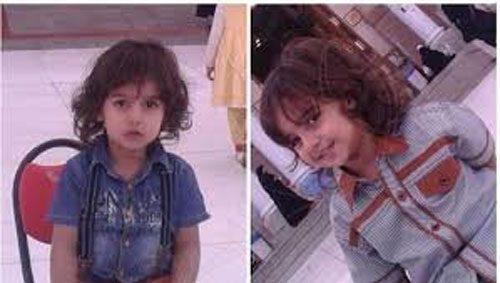 سربریدن دختر 6 ساله شیعه توسط وهابی