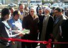 افتتاح کارگاه تولیدی در روستای شنبه بازار فومن