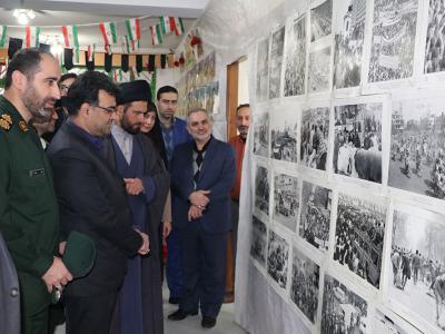 بازگشایی نمایشگاه دستاوردهای فرهنگی هنری چهل ساله انقلاب اسلامی در شفت