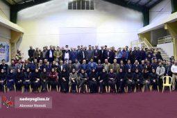 مراسم اختتامیه و اهدا جوایز تیمهای برتر مسابقات ورزشی دهه فجر برق منطقه ای گیلان