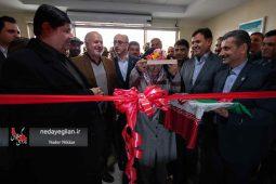 گزارش تصویری مراسم افتتاح ساختمان تامین اجتماعی شعبه بندرانزلی