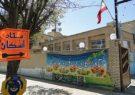 اسکان بالغ بر ۲۶۵ هزار نفر در ستاد اسکان فرهنگیان گیلان