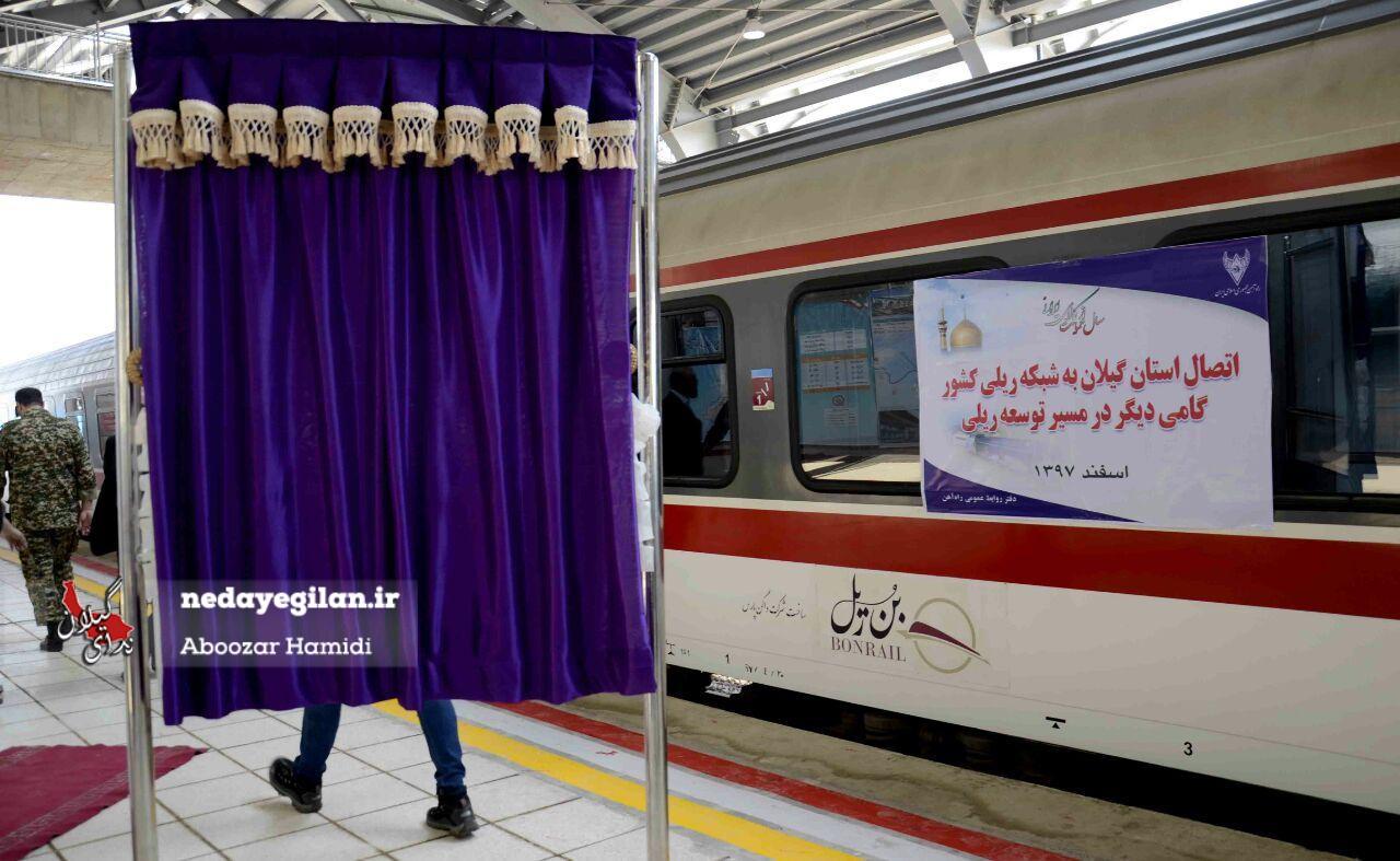 راه آهن گیلان مهم ترین پروژه ریلی کشور است/تکمیل راه آهن آستارا حلقه ارتباط شرق و غرب جهان را فراهم می کند