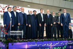 گزارش تصویری مراسم افتتاح راه آهن رشت-قزوین
