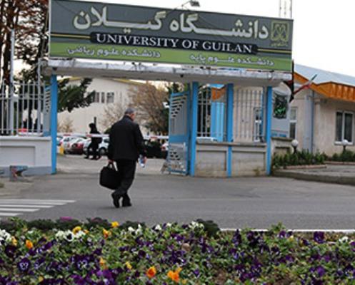 حضور دانشگاه گیلان در جمع سه دانشگاه برتر سبز کشور