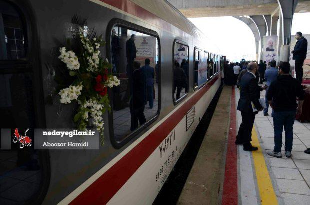 جابجایی 9333 نفر توسط قطار رشت -تهران/سفر ریلی 835 نفر از رشت به مشهد و بالعکس